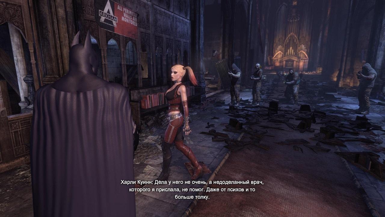 Batman: arkham city lockdown скачать на андроид.