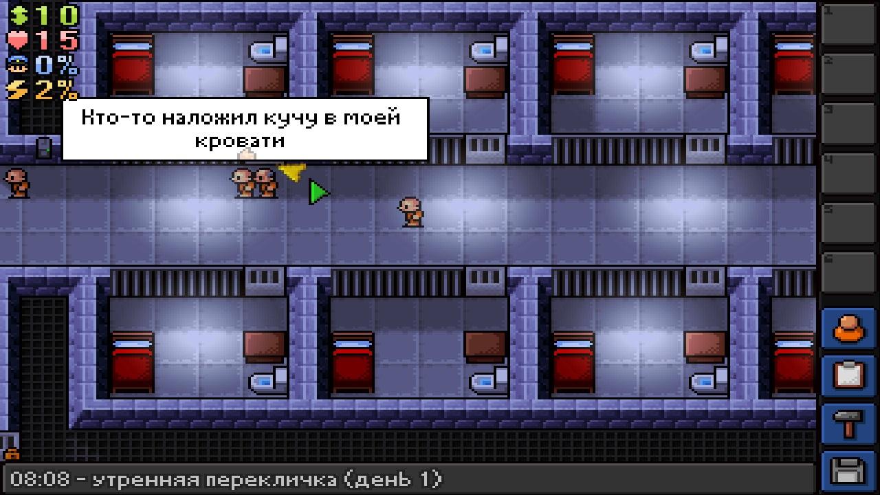 Как сделать the escapists на русскому языку 523