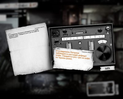 This War of Mine Stories